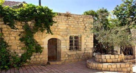 بيت فلسطيني